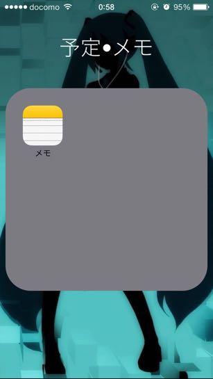 Mac-iPhone-メモ-同期01
