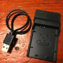 Canon Kiss x7のバッテリー充電器「LC-E12」がなくなったので互換性のあるUSB充電器を購入