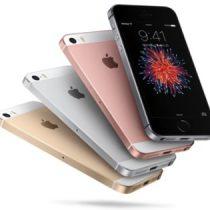 UQモバイルとワイモバイルがiPhoneSEを販売へ。格安SIMの月額料金は端末代込み3,218円から