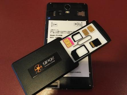 Priori3S LTEのレビュー SIMスロット