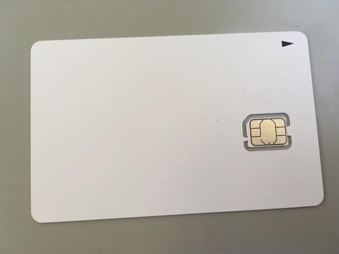 ロケットモバイル 神プラン(200Kbps)のSIMカード
