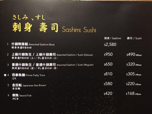 サンズ マカオ ホテル内の日本食レストラン