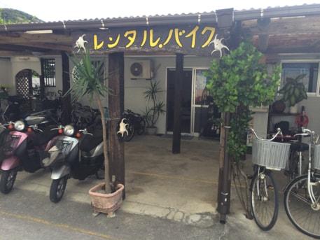 座間味島のレンタルバイク