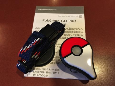 Pokemon GO Plusの内容物