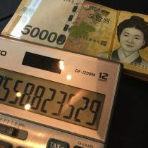 韓国のソウル・明洞でウォンから日本円の両替レートが最も良かった換金屋
