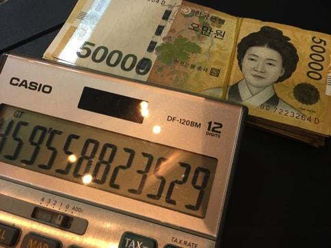 韓国のソウル・明洞でウォンから日本円の両替レートが最も良かった換金屋29