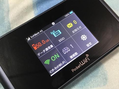 月間100GB使い放題!FUJI Wifiは速度制限なし・月額3,348円・解約無料のモバイルWi-Fiルータ16