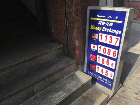 韓国のソウル・明洞でウォンから日本円の両替レートが最も良かった換金屋23
