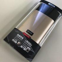 モバイルバッテリー「PERFUME 10000mAh」はUSBでもLightningケーブルでも充電可能!