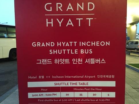 仁川空港からグランドハイアットホテルへのバス乗り場