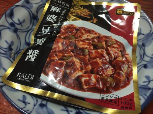カルディ-おすすめ-食材01