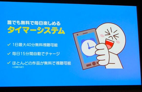LINE KIDS動画01