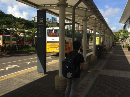 左営のバス乗り場