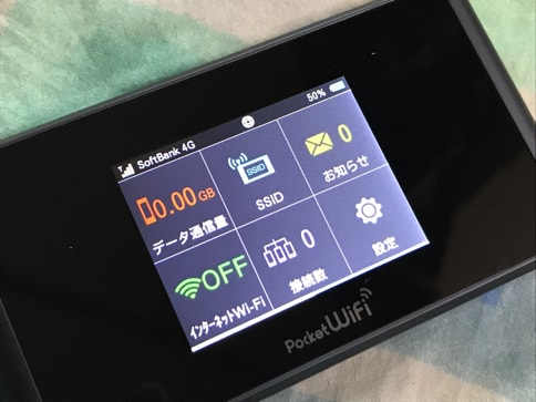 月間100GB使い放題!FUJI Wifiは速度制限なし・月額3,348円・解約無料のモバイルWi-Fiルータ07