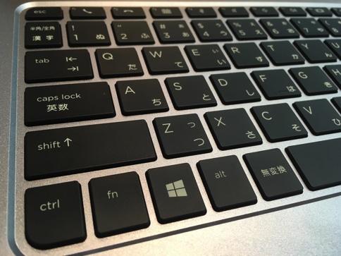 HP EliteBook Folio G1のキーボード