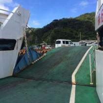奄美大島から加計呂麻島への行き方。アクセスは古仁屋からフェリーで