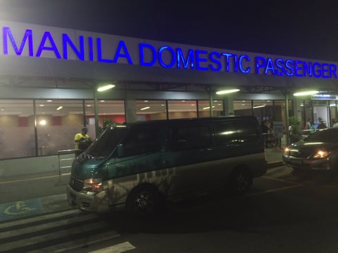 マニラ空港の国内線ターミナル