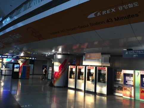 仁川空港の快速電車乗り場