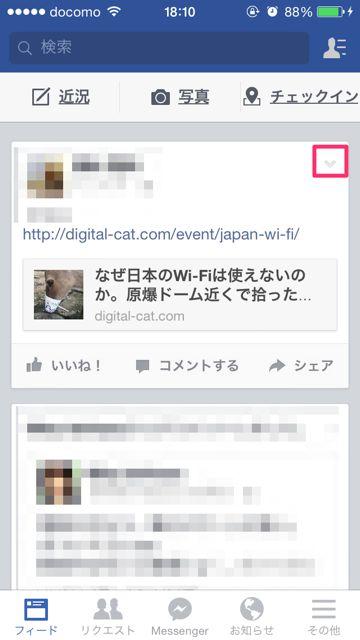 Facebook-保存01