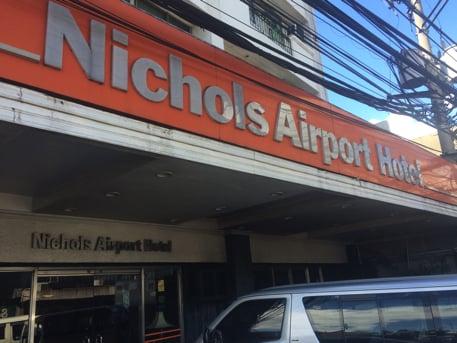 マニラでいつも泊まる宿 Nichols Airport Hotel