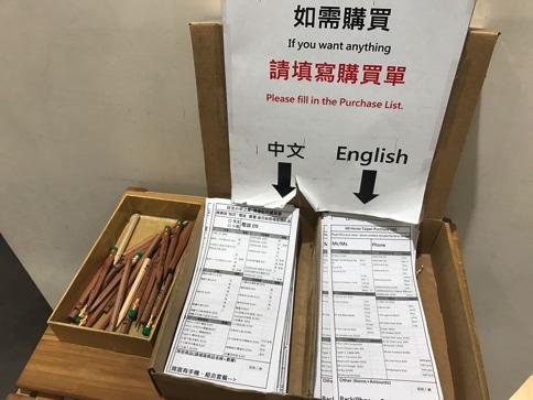 台湾・台北の小米之家13
