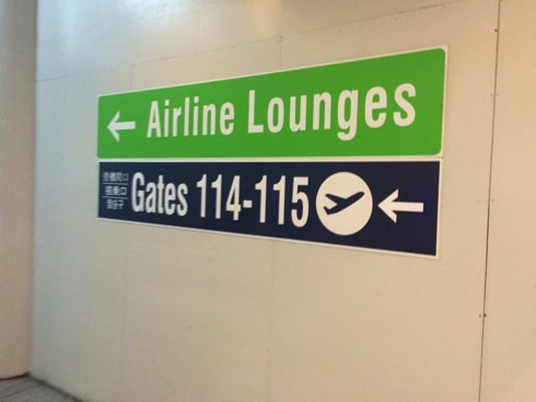乗り場はGate115の近く