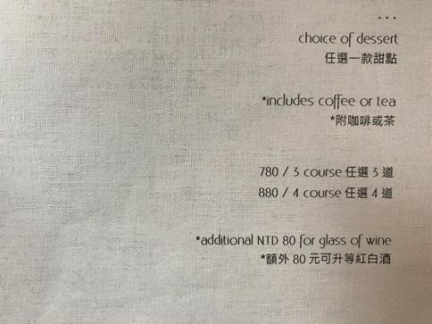 台北で最先端の創作欧風料理が食べられるレストラン「ACHOI」でランチを食べてきました07