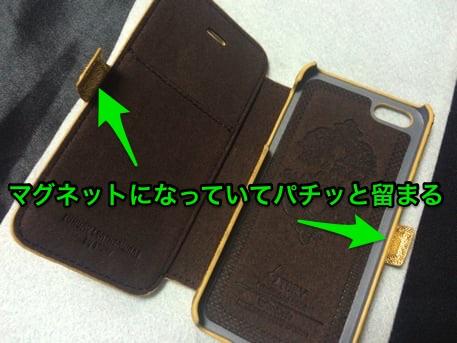 STORY LEATHERのiPhoneケース マグネット仕様
