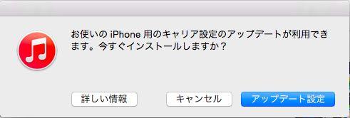iPhone-初期化-手順05