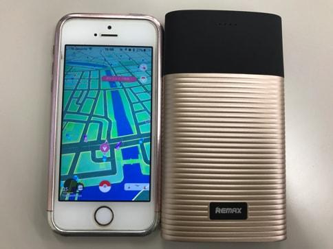 モバイルバッテリー「PERFUME 10000mAh」はUSBでもLightningケーブルでも充電可能!03