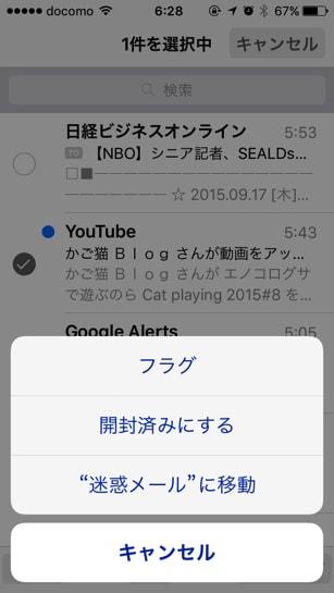 iOS9のシステムフォント