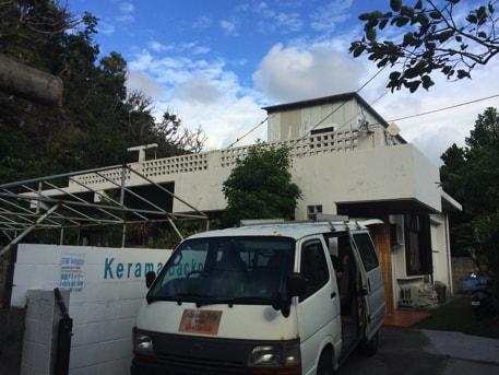 渡嘉敷島の宿 ケラマバックパッカーズ