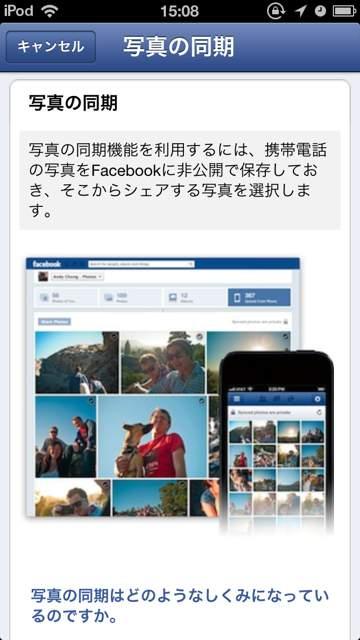 facebookupdate5.303