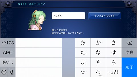 iOS-FF614