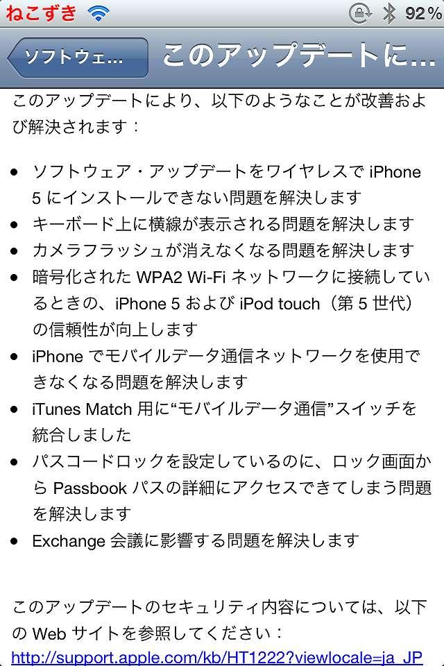 iOS6.0.11