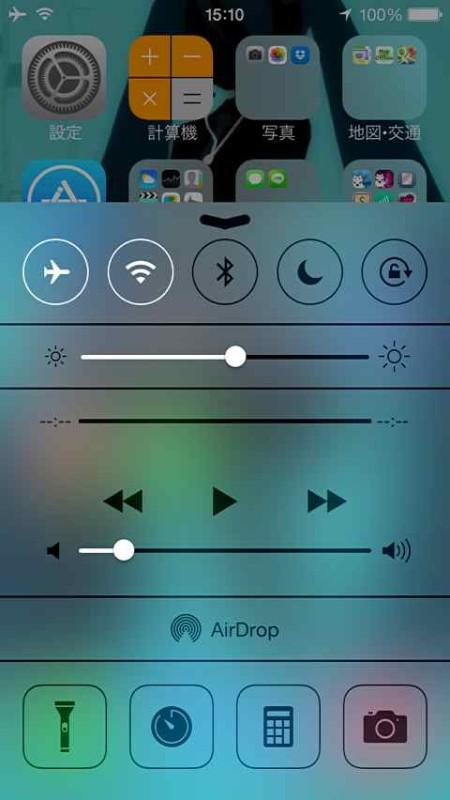 iOS7-capture03