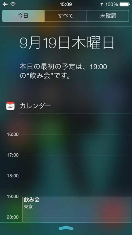 iOS7-capture04