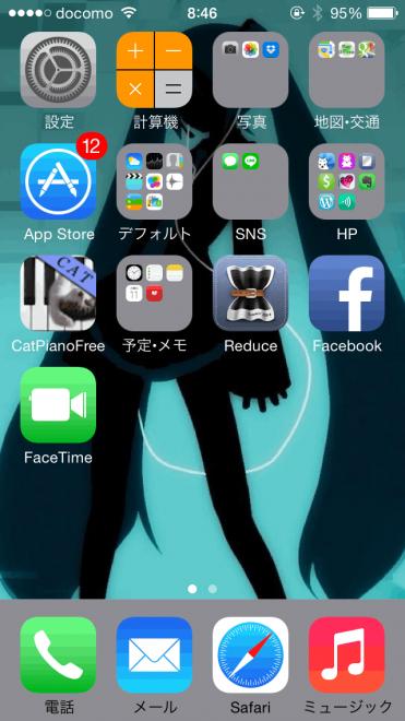 iOS7.1-07