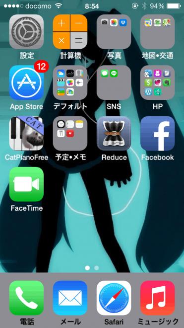 iOS7.1-08