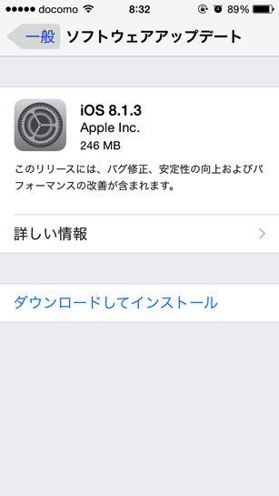 iOS8-1-3-02