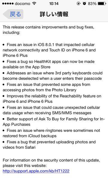 iOS8.0.2-01