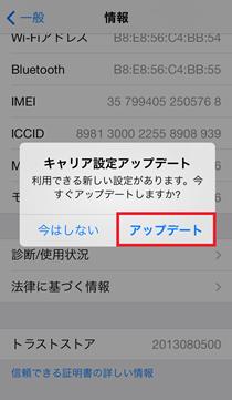 iOS8.3-VoLTE