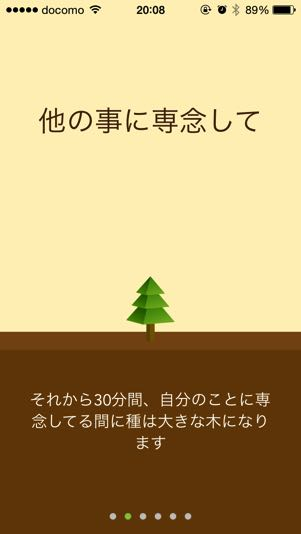 iPhone-apps-forest02