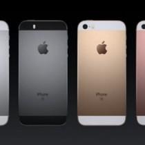 SIMフリーiPhoneSEのお得感が凄い。16GB→価格は変わらず32GB、64GB→6,000円プラスで128GB