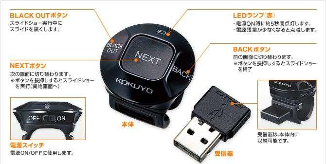 kokuyoseki01