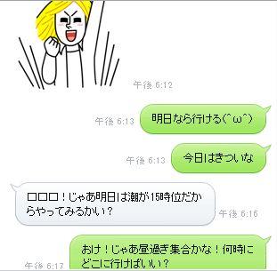 linepc04