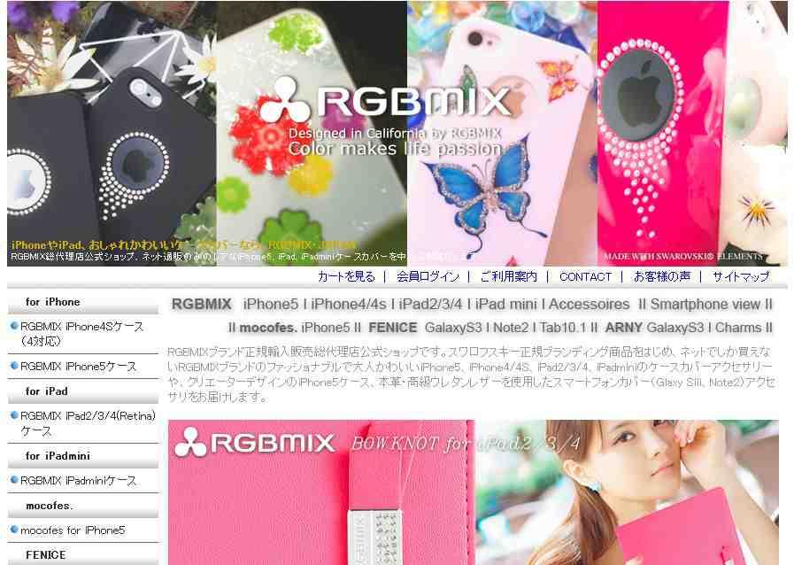 rgbmix01