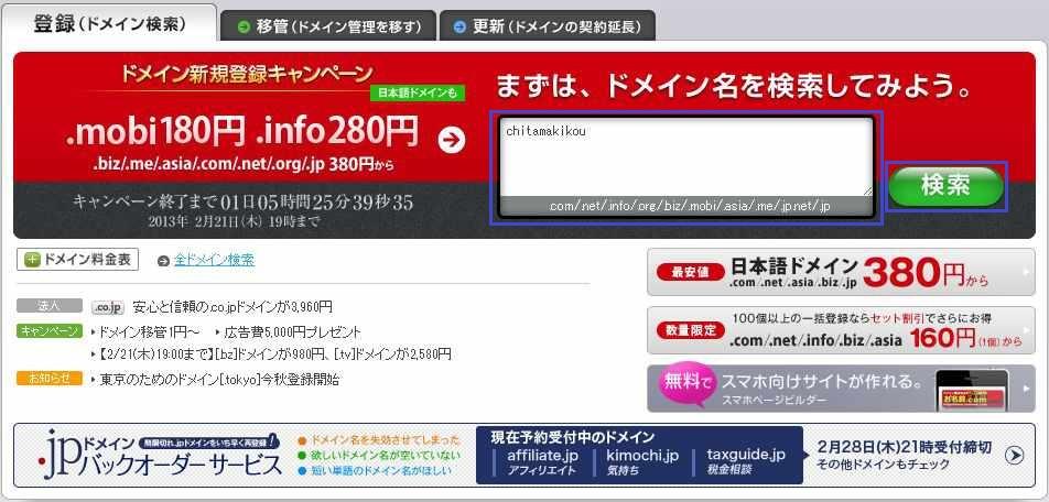 site001