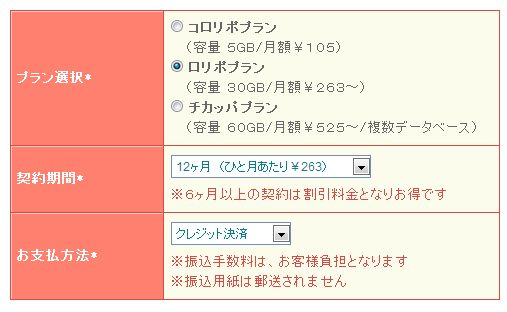 site014