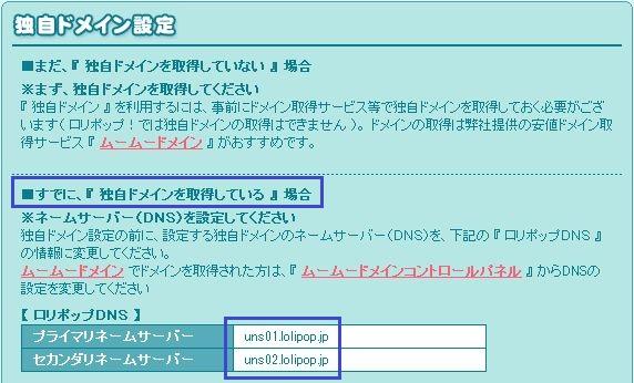 site019